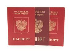 Паспорт, необходимый для получения военного билета