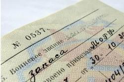 Как получить военный билет после 27 лет если не служил