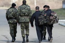 Увольнение в ряды запаса - одна из причин снятия с воинского учета