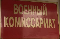 Заявление об освобождении от уплаты государственой пошлины