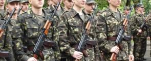 Призыв и служба в армии